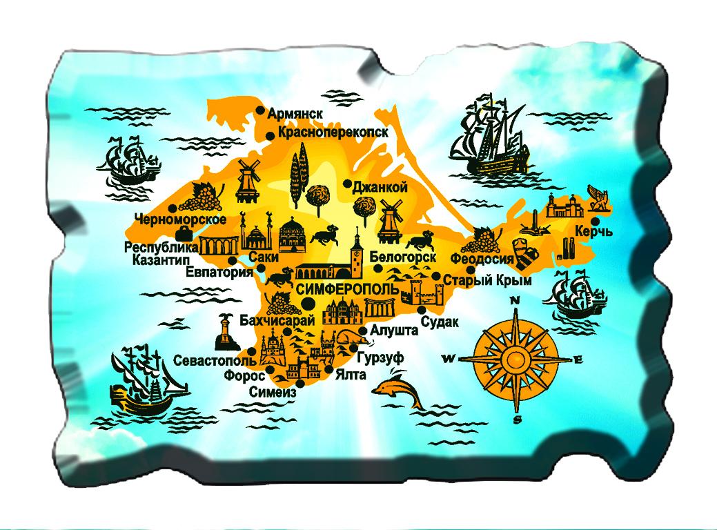 шапке картинки карт крыма деревня для